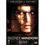 SECRET WINDOW.jpg